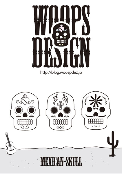 Mexcian Day of the Dead Skull Vector Pack  illustration