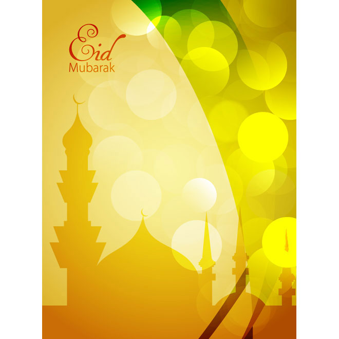 Vector Eid Mubarak Typography logo with yellow glowing pattern background Greeting card illustration